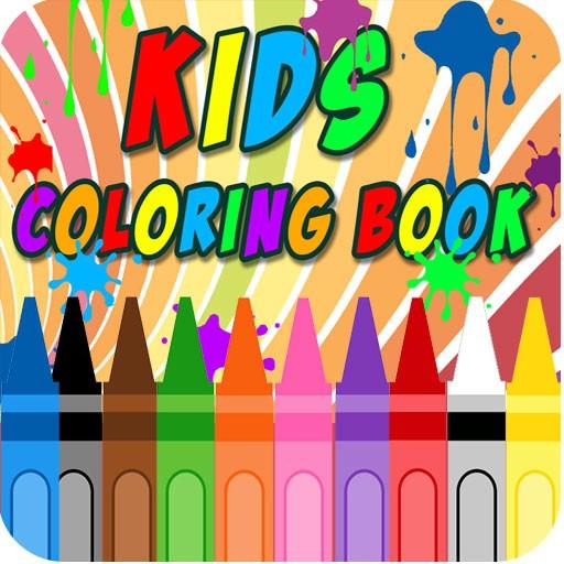 Haya Store Ooredoo Livre De Coloriage Pour Enfants
